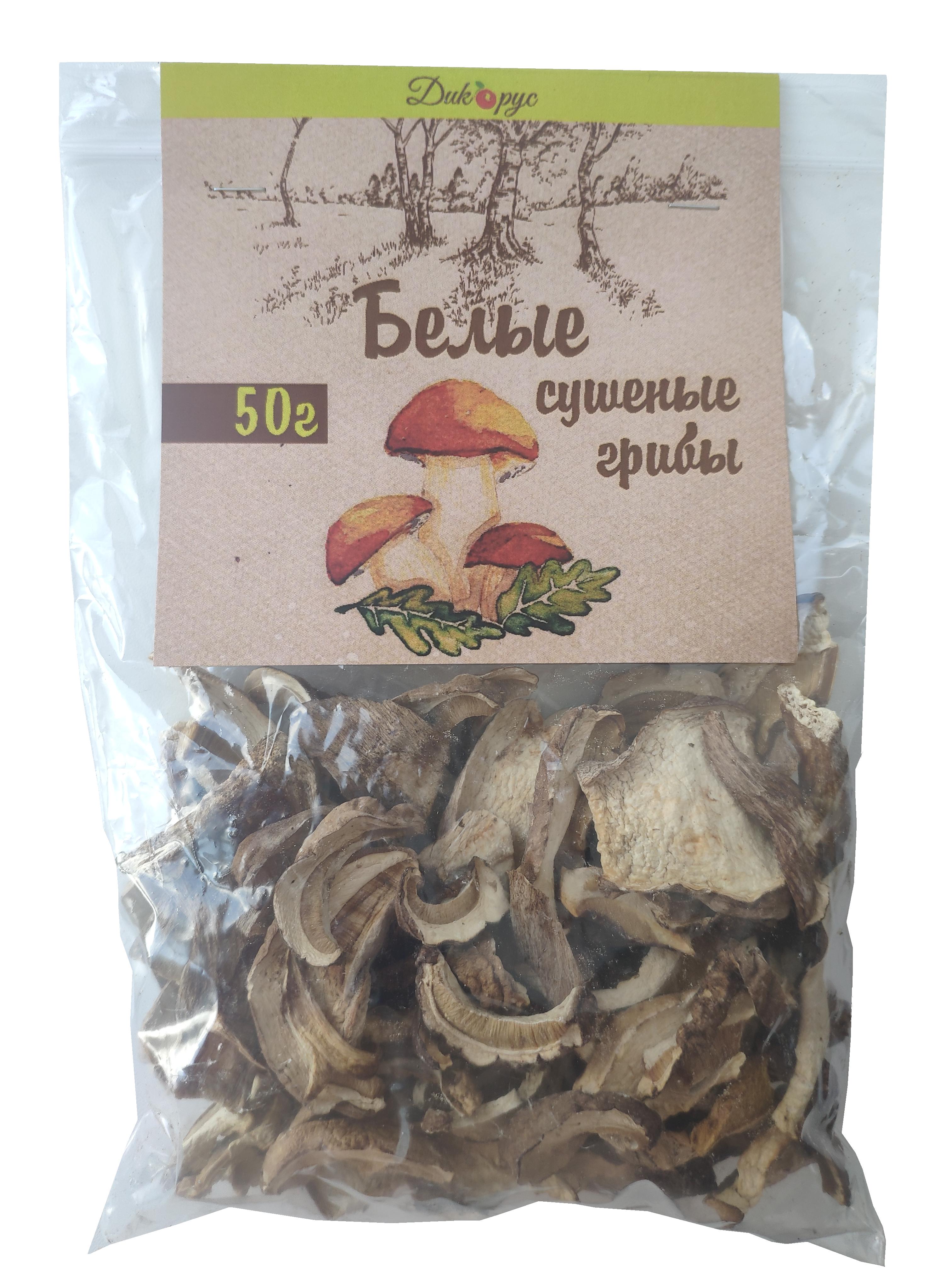 Сушеные былые грибы 50 гр ( Дикорус)